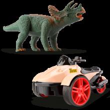 Triciclo c/ Fricção e Triceratops